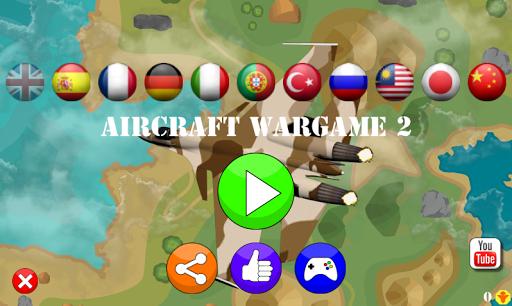 飛機的戰爭遊戲2