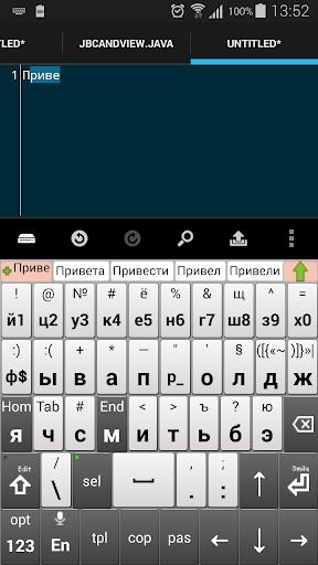 ИТАЛЬЯНСКИЙ словарь для jbak2