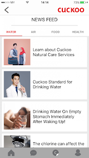 Cuckoo+- screenshot thumbnail