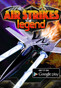 Sky Strickers Legend 1945- screenshot thumbnail
