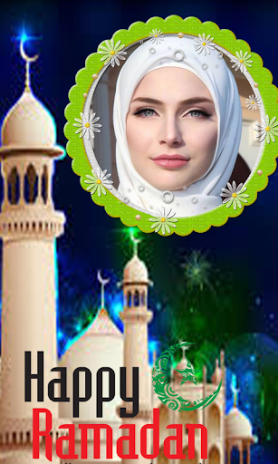 Bakrid 2018 Eid Mubarak Photo Frames New screenshot 2