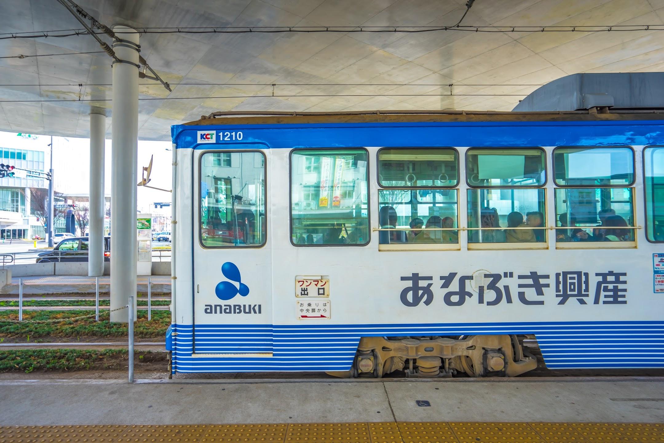 Kumamoto city tram5