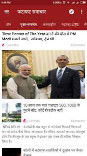 Hindi News- screenshot thumbnail