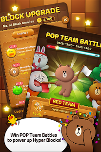 LINE POP- screenshot thumbnail