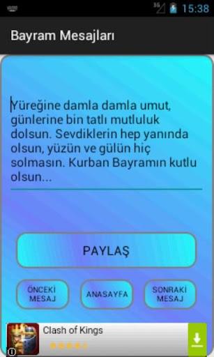 Ramazan Bayramı Mesajı, sms for PC