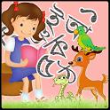 Bangla Alphabet icon