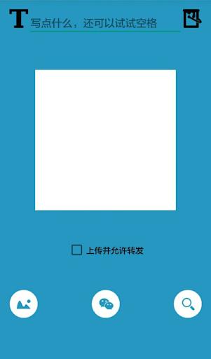 安卓破解游戏-卓乐网