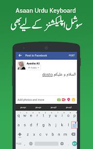 Easy Urdu Keyboard -Asan Urdu English Typing input 1.9 Mod APK Updated Android 3