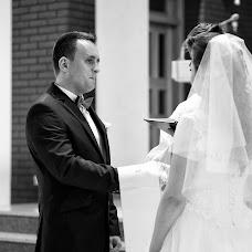 Wedding photographer Beata Zacharczyk (brphotography). Photo of 24.08.2018