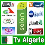Algeria dish TV : Dzair Live TV 2019 2.0