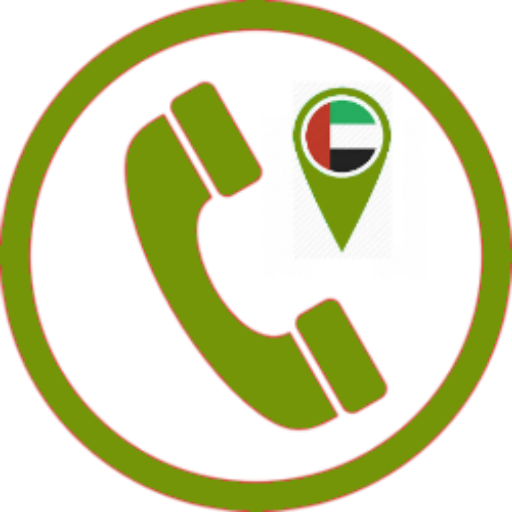 Emirates Numbers Directory
