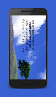 Quotes in Hindi - náhled