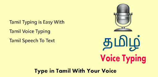 Tamil Voice Typing Tamil Speech To Text - Apps on Google Play