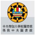 중앙승가대학교 불교중앙도서관