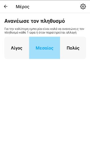 Hotspot screenshot 4