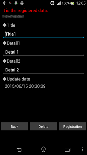 條形碼數據庫 玩購物App免費 玩APPs