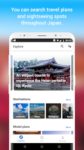NAVITIME Travel - Trip Planner- screenshot thumbnail
