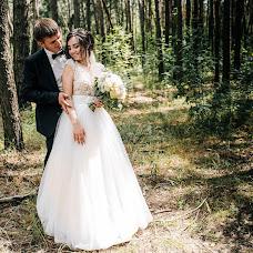Wedding photographer Sergey Fursov (fursovfamily). Photo of 02.08.2018