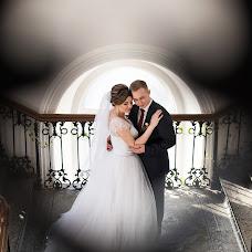 Wedding photographer Yuliya Kuznecova (kuznetsovaphoto). Photo of 01.05.2017