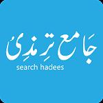 Search Hadees (Tirmazi) Icon