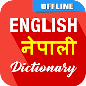 English To Nepali Dictionary
