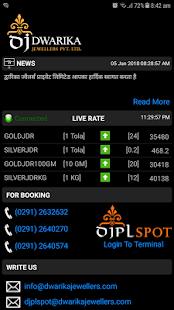 DJPL Spot - náhled