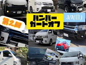 ハイエースバン TRH216K 4WDのカスタム事例画像 🥚とむとむ🥚【SSBO】さんの2020年02月19日20:23の投稿