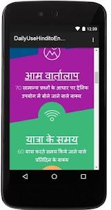 Learn English of Hindi Daily conversation Sentence 4.2 Latest MOD Updated 3