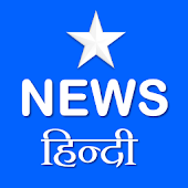 Star News Hindi