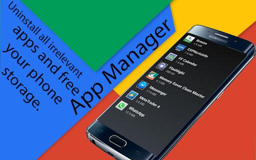無料工具Appのスマホ最適化|記事Game