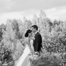Wedding photographer Remi Pipine (RGStudio). Photo of 01.09.2014