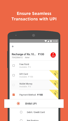 Mobile Recharge, Wallet, Gift Card, Balance Check 3.20.02 screenshots 2