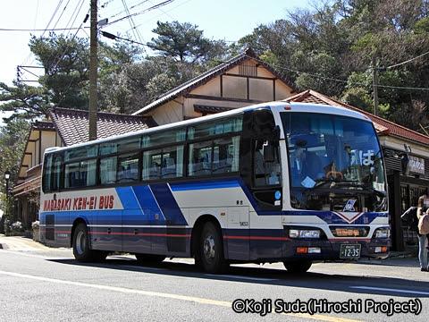 長崎県交通局「特急長崎雲仙線」 5K53_01