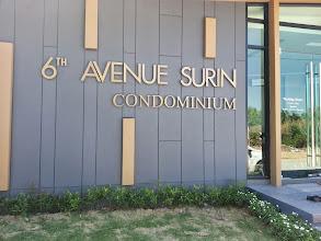Photo: 6th Avenue Surin Condominium / Sales office