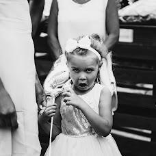 Wedding photographer Anton Blokhin (Totono). Photo of 06.12.2018