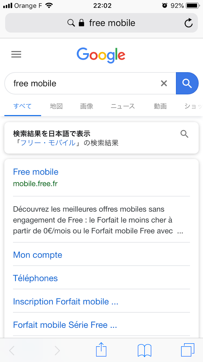 free mobile 支払い方法の変更 クレジットカード