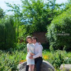 Wedding photographer Nadezhda Shilova (lovana). Photo of 13.08.2015