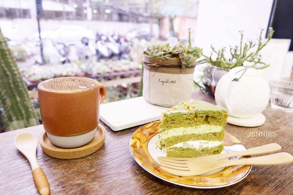 療癒你的綠色小森林│有肉Succulent & Gift 多肉盆栽 咖啡 甜點午茶