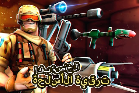 Respawnables – FPS Special Forces  5