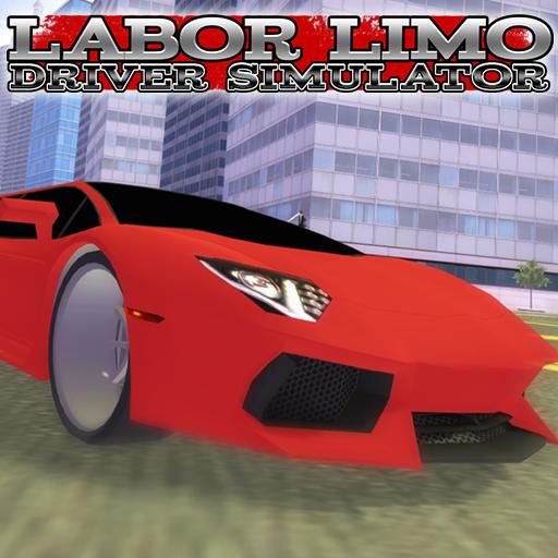 模擬App|労働リムジンドライバーシミュレーター LOGO-3C達人阿輝的APP