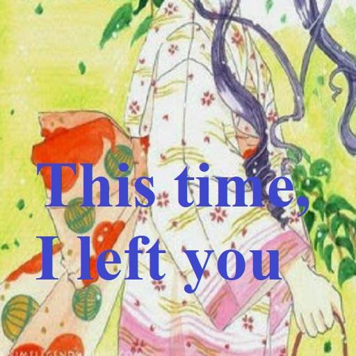 This time I left you