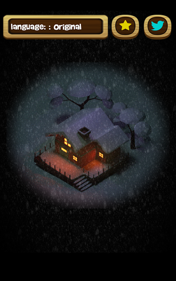 Escape Game -lost on Christmas-- screenshot