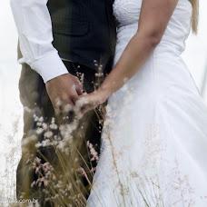 Wedding photographer Romulo Magalhães (fotograforomulo). Photo of 05.05.2015