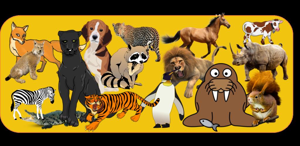 домашние животные картинки со звуками животных разное