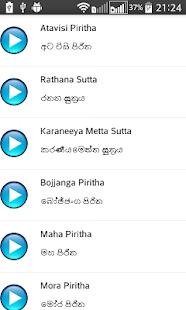 Pirith & Gatha Number 02 - náhled