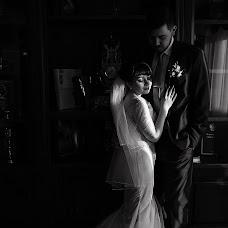 Wedding photographer Veronika Lebedeva (moulen). Photo of 25.08.2017