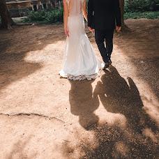 Wedding photographer Serezha Gricunik (mistero1gallery). Photo of 02.11.2016