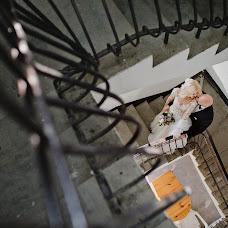 Fotograf ślubny Kamila Kowalik (kamilakowalik). Zdjęcie z 29.08.2018