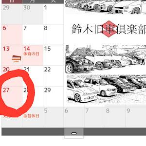 アルトワークス HA21S 平成8年のカスタム事例画像 猫田次郎吉 【鈴木旧車倶楽部】九州地域副代表さんの2019年10月16日13:43の投稿