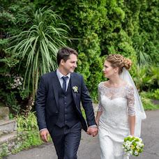 Wedding photographer Sergey Vasilevskiy (Vasilevskiy). Photo of 19.09.2017
